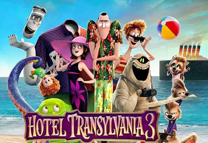 HOTEL TRANSILVANIJA 3: VSI NA MORJE (sinhronizirana animirana pustolovščina)